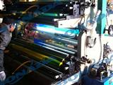 Flexo Printer testing-01