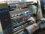 Slitting and rewinding machine testing-1