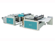 HBL Series Non-woven Fabric Sheet Cutting Machine