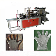 BND-500 Double Layers Disposable Plastic Film Glove Making Machine